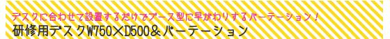 商品ページ01_10