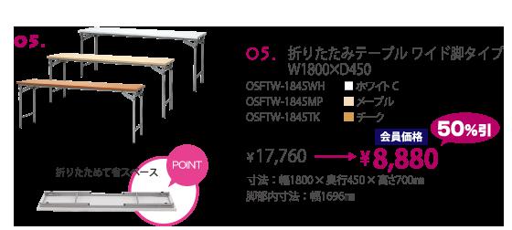 商品ページ01_25
