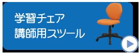 商品ページ01_05
