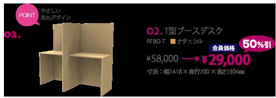 商品ページ01_09
