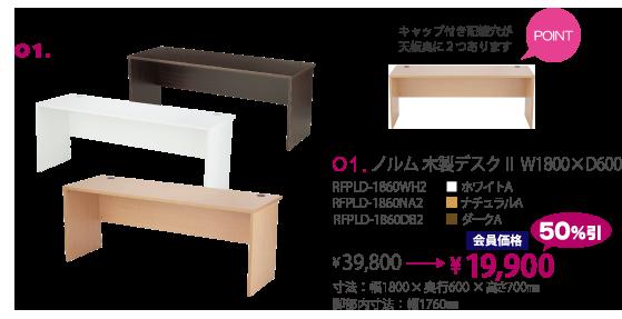 商品ページ01_15