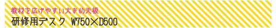 商品ページ02_04